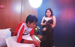 Chandni Bhabhi - S01E01